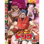 トリコ 20 レンタル落ち 中古 DVD