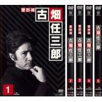 警部補 古畑任三郎 全5枚 1、2、3、4、5 レンタル落ち 全巻セット 中古 DVD  テレビドラマ