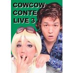 COWCOW CONTE LIVE 3 中古 DVD  お笑い