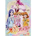 フレッシュプリキュア! 4(第10話〜第12話) レンタル落ち 中古 DVD