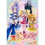 フレッシュプリキュア! 6(第16話〜第18話) レンタル落ち 中古 DVD
