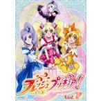 フレッシュプリキュア! 7(第19話〜第21話) レンタル落ち 中古 DVD