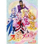 フレッシュプリキュア! 10(第28話〜第30話) レンタル落ち 中古 DVD