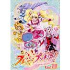 フレッシュプリキュア! 13(第37話〜第39話) レンタル落ち 中古 DVD
