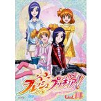 フレッシュプリキュア! 14(第40話〜第42話) レンタル落ち 中古 DVD