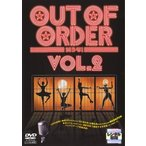 OUT OF ORDER 笑うな! 2 レンタル落ち 中古 DVD  お笑い