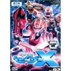 超星艦隊 セイザーX 2 レンタル落ち 中古 DVD  東宝
