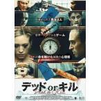 デッド or キル【字幕】 レンタル落ち 中古 DVD