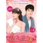 女の香り 4【字幕】 レンタル落ち 中古 DVD  韓国ドラマ