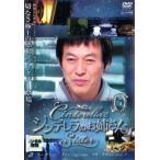 シンデレラのお姉さん 5(第9話〜第10話) レンタル落ち 中古 DVD  韓国ドラマ チョン・ジョンミョン