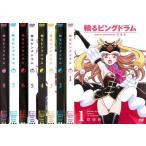 輪るピングドラム 全8枚 第1話〜第24話 最終 レンタル落ち 全巻セット 中古 DVD