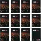 相棒ten 全12枚 第1話〜最終話+裏相棒 劇場版 レンタル落ち 全巻セット 中古 DVD