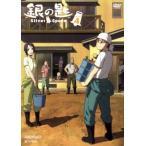 銀の匙 Silver Spoon 4(第六話〜第七話) レンタル落ち 中古 DVD