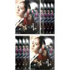 太陽を抱く月(10枚セット)第1話〜最終話 レンタル落ち 全 巻 中古 DVD  韓国ドラマ
