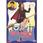 奥さまは魔女 1 レンタル落ち 中古 DVD  テレビドラマ