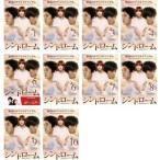 シンドローム 全10枚 第1話〜最終話【字幕】 レンタル落ち 全巻セット 中古 DVD  韓国ドラマ