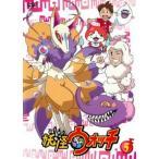 妖怪ウォッチ 第5巻(第18話〜第21話) レンタル落ち 中古 DVD