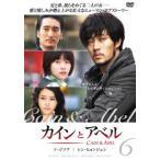 カインとアベル 6(第11話〜第12話) レンタル落ち 中古 DVD  韓国ドラマ ケース無::