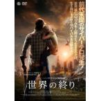 世界の終り【字幕】 レンタル落ち 中古 DVD  ホラー