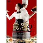 食客2 優しいキムチの作り方【字幕】 レンタル落ち 中古 DVD  韓国ドラマ