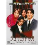 ジュリエットの男 6 レンタル落ち 中古 DVD  韓国ドラマ チ・ジニ ケース無::