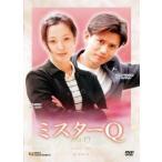 ミスターQ 4(第7話〜第8話)【字幕】 レンタル落ち 中古 DVD  韓国ドラマ ケース無::