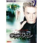 お宝イータウンで買える「デッド・ゾーン シーズン2 Vol.7 レンタル落ち 中古 DVD 海外ドラマ」の画像です。価格は98円になります。