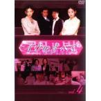 イヴのすべて 4 レンタル落ち 中古 DVD  韓国ドラマ ケース無::