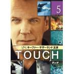 TOUCH タッチ 5 レンタル落ち 中古 DVD  海外ドラマ