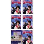 生徒諸君! 全5枚 第1話〜最終話 レンタル落ち 全巻セット 中古 DVD  テレビドラマ