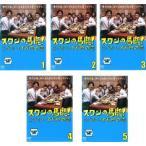 スワンの馬鹿!こづかい3万円の恋 全5枚 第1話〜最終話 レンタル落ち 全巻セット 中古 DVD  テレビドラマ