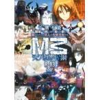 M3 ソノ黒キ鋼 R-03 レンタル落ち 中古 DVD