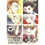 HUNTER×HUNTER ハンターXハンター G I Final×6(第11話〜第12話) レンタル落ち 中古 DVD