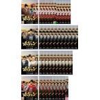 ホジュン 伝説の心医 ノーカット完全版 全45枚 第1話〜最終話 レンタル落ち 全巻セット 中古 DVD  海外ドラマ