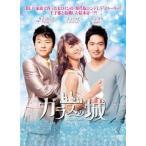 ガラスの城 3(第5話〜第6話)【字幕】 レンタル落ち 中古 DVD  韓国ドラマ ケース無::