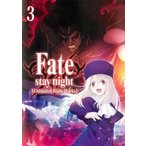 Fate stay night フェイト・ステイナイト Unlimited Blade Works 3 レンタル落ち 中古 DVD