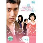 ケ・セラ・セラ 2(第3話〜第4話)【字幕】 レンタル落ち 中古 DVD  韓国ドラマ ケース無::