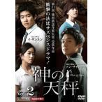 神の天秤 2(第3話〜第4話)【字幕】 レンタル落ち 中古 DVD  韓国ドラマ ケース無::