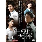 神の天秤 4(第7話〜第8話)【字幕】 レンタル落ち 中古 DVD  韓国ドラマ ケース無::