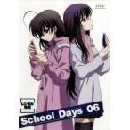 School Days 06(第11話〜第12話) レンタル落ち 中古 D
