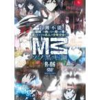 M3 ソノ黒キ鋼 R-06(第11話、第12話) レンタル落ち 中古 DVD