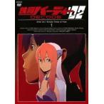 鉄腕バーディー DECODE 02 1(第1話〜第2話) レンタル落ち 中古 DVD
