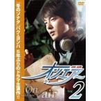 オンエアー 2 レンタル落ち 中古 DVD  韓国ドラマ パク・ヨンハ
