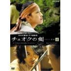 チェオクの剣 4(第7話〜第8話) レンタル落ち 中古 DVD  韓国ドラマ イ・ソジン
