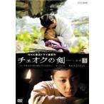 チェオクの剣 5(第9話〜第10話) レンタル落ち 中古 DVD  韓国ドラマ イ・ソジン