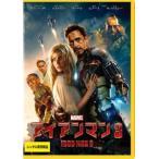 アイアンマン 3 レンタル落ち 中古 DVD