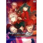 劇場版 Fate stay night UNLIMITED BLADE WORKS レンタル落ち 中古 DVD