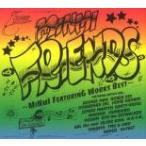 Yahoo!お宝イータウンFRIENDS MINMI featuring works BEST セル専用 新品 CD