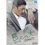 ビート レンタル落ち 中古 DVD  東映