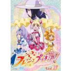 フレッシュプリキュア! 3(第7話〜第9話) レンタル落ち 中古 DVD